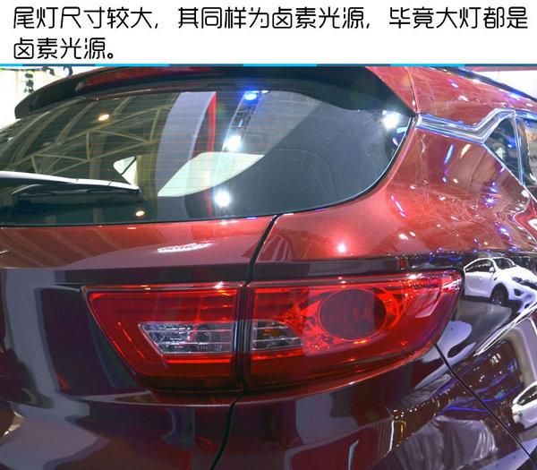 2016北京车展 东南DX7 2.0T运动版实拍-图8