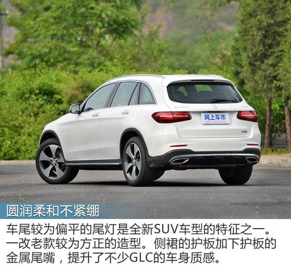 宜商宜家面面俱到 北京奔驰GLC300怎么样-图8