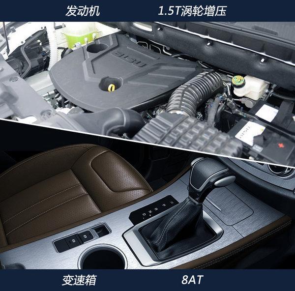 比速T5自动挡车型将上市 内饰换新/配置升级-图6