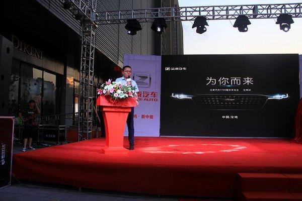 售10.68-15.58万元宝鸡众泰T700正式上市-图2