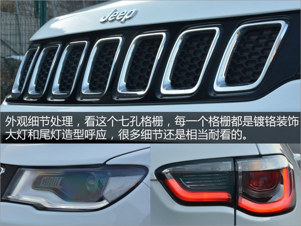 历史短不代表没有传承 指南者凭什么叫新中产家庭SUV-图10