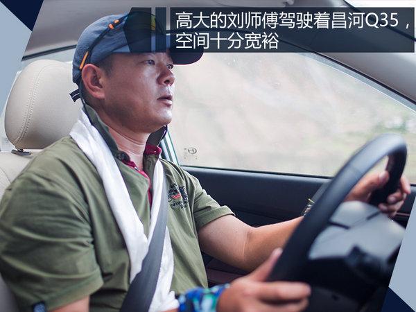 老司机开小鲜肉 北汽昌河Q35滇藏体验-图16