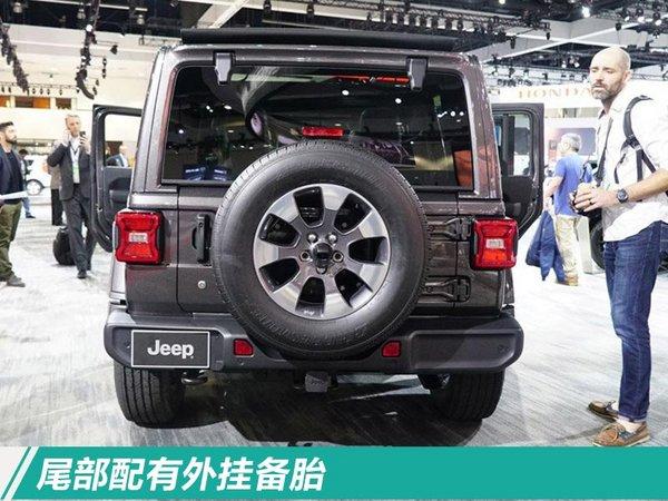 Jeep全新牧马人将入华 首搭2.0T/4月25日上市-图4