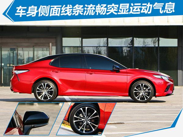 丰田新凯美瑞正式上市 官降X万/XX。XX万元起售-图3