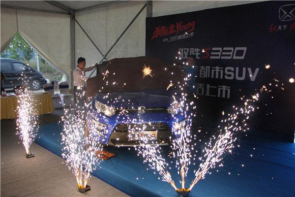 驭胜S330正式上市 售价8.88-14.08万元-图6