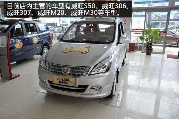 全新升级 探访郑州和诚北汽威旺4S店-图6