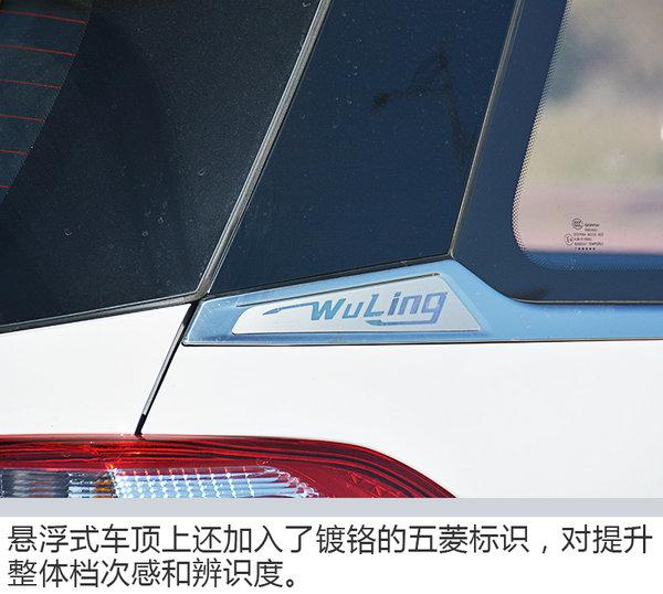 平民神车再升级 长途试驾体验五菱宏光S3-图6