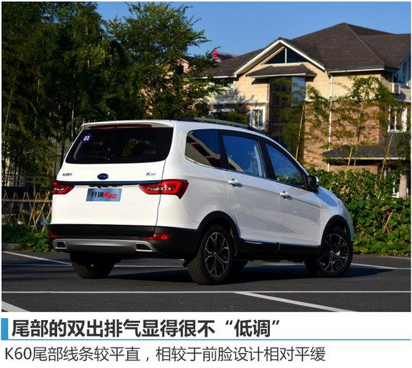 """开瑞7座SUV""""K60""""今日上市 起售价不足6万-图3"""