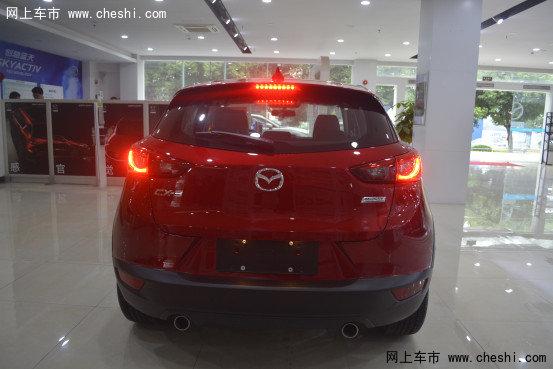 动感马自达CX-3车型国内上市-深圳实拍-图16