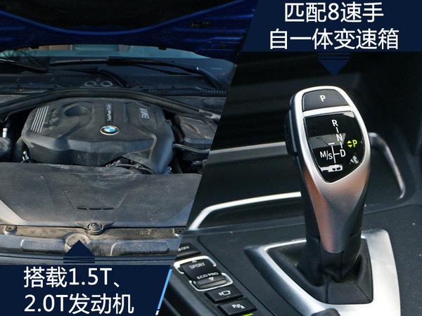 华晨宝马新3系将于九月上市 增加两款新车型-图4