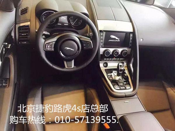 2016款捷豹F-TYPE现车 捷豹超跑开出自我-图8