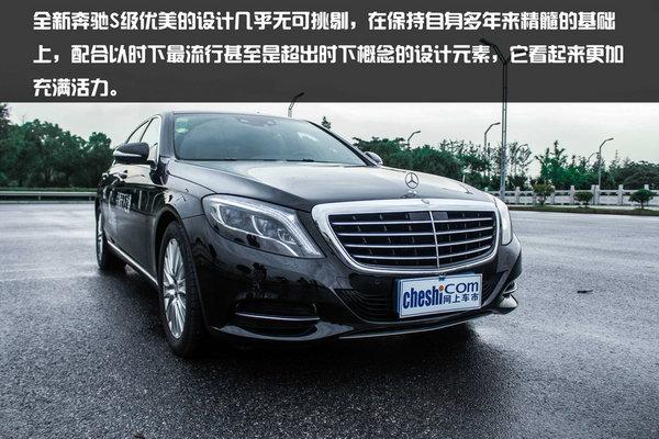心未动势已至---南京试驾奔驰S级 豪华-图3