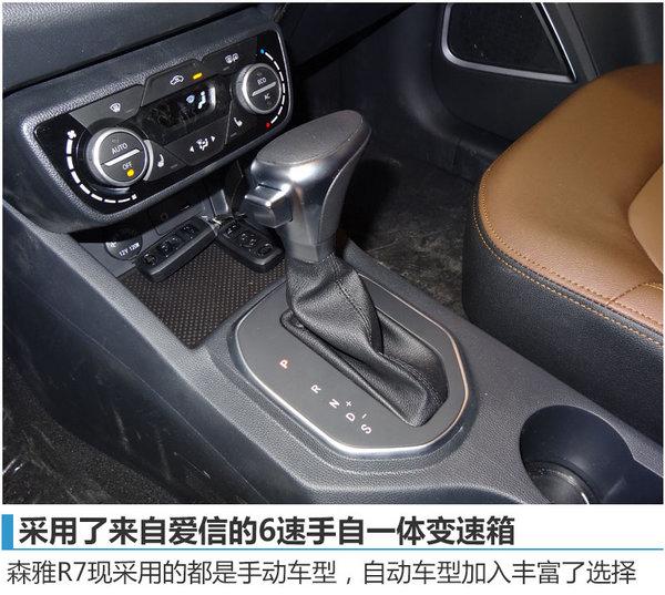 """一汽版""""途观""""增新车型 于今日正式下线-图4"""
