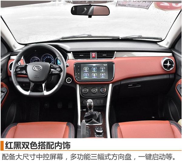 北汽幻速7座SUV将搭1.3T发动机 动力提升-图7