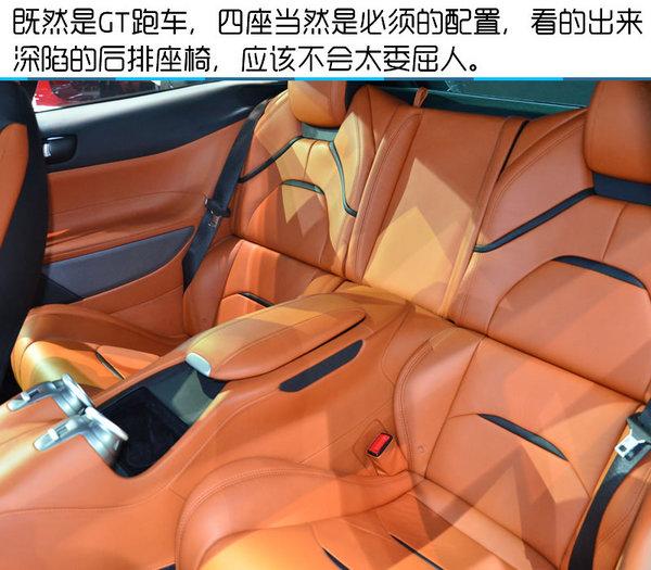 2016北京国际车展 法拉利GTC4Lusso实拍-图4