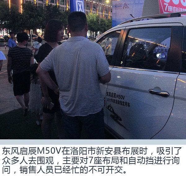 """""""创青春 创富中国行""""之河南省活动总结-图6"""