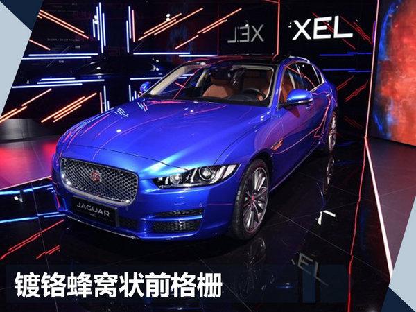 捷豹国产XEL将于12月15日上市 竞争宝马3系-图2