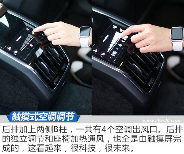 油腻老司机带萌妹子玩转黑科技  沃尔沃S90长测-图7
