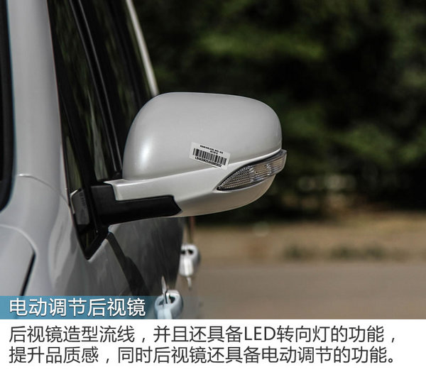 落入凡间的埃尔法 长安睿行S50怎么样-图3