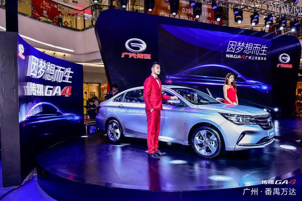 品质魅力家轿7.38万元起 传祺GA4广州火热上市-图2