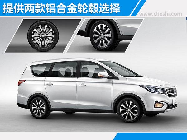 长安MPV凌轩1.5T+6MT正式上市 0.00-0.00万元-图2