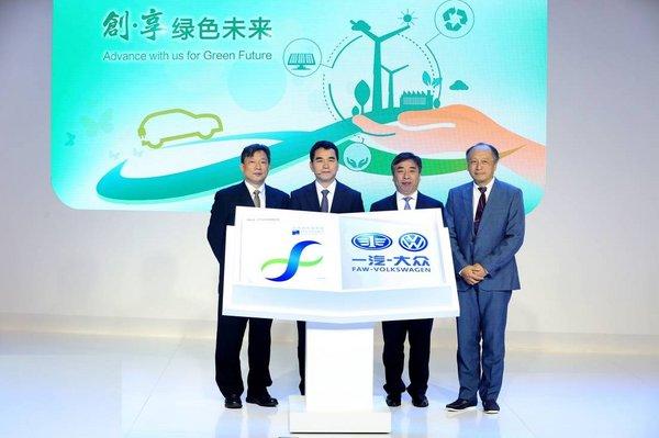 一汽-大众亮相2016北京新能源车展-图6