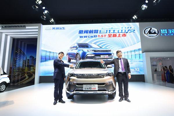 2016长沙车展猎豹汽车展现全新产品-图2