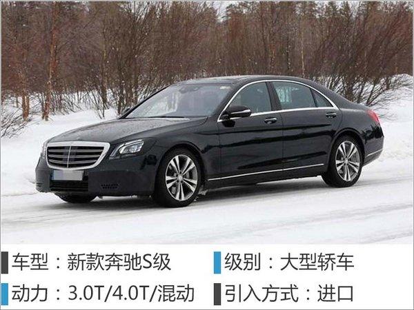 18款新车下月密集发布 SUV车型占五成-图15