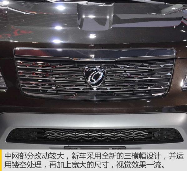 来自韩系的硬派SUV 新霸锐广州车展实拍-图4