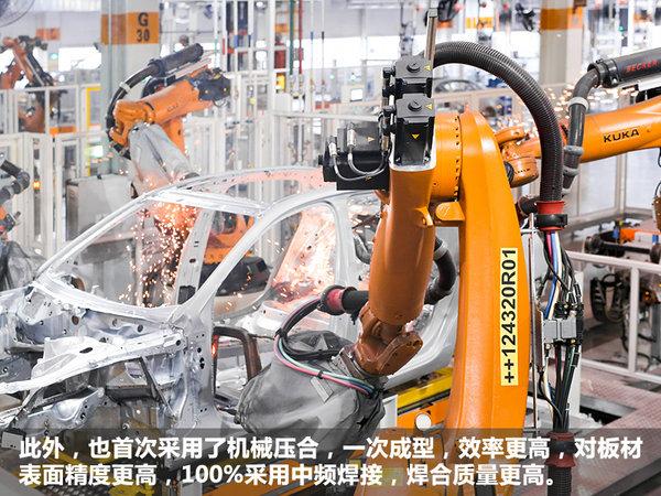 打造高品质全新A4L 一汽-大众长春工厂探访-图9