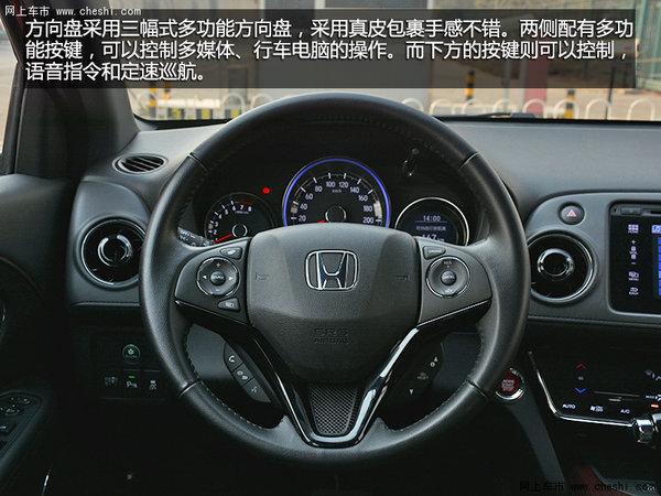 时尚SUV新宠 东风本田X-RV顶配车型试驾-图4