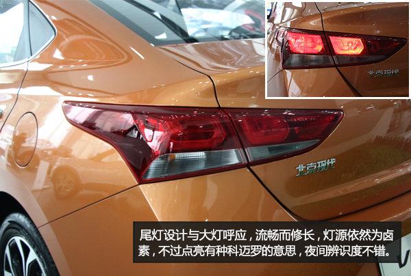 紧凑新选择 静态体验北京现代悦纳-图9