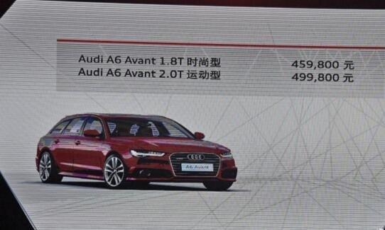 奥迪A6 Avant上市 售价45.98-49.98万元-图2