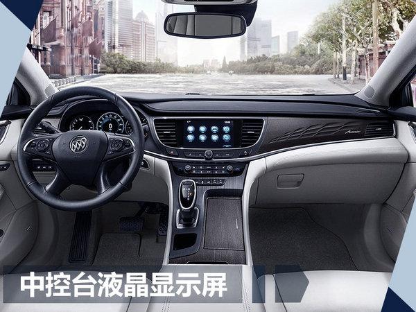 别克君越Avenir车型正式发布 外光/配置大幅升级-图3