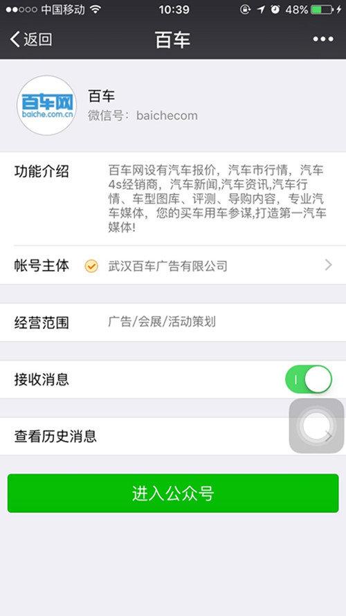 8月19-22日武汉车展 主办方门票大放送-图5