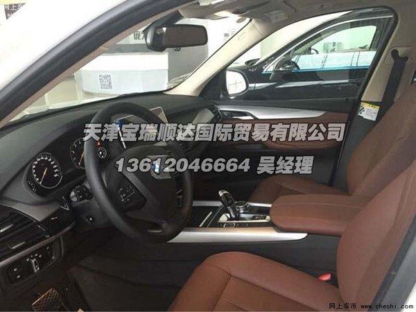 2016款寶馬X5現車 超人氣越野降價來襲高清圖片