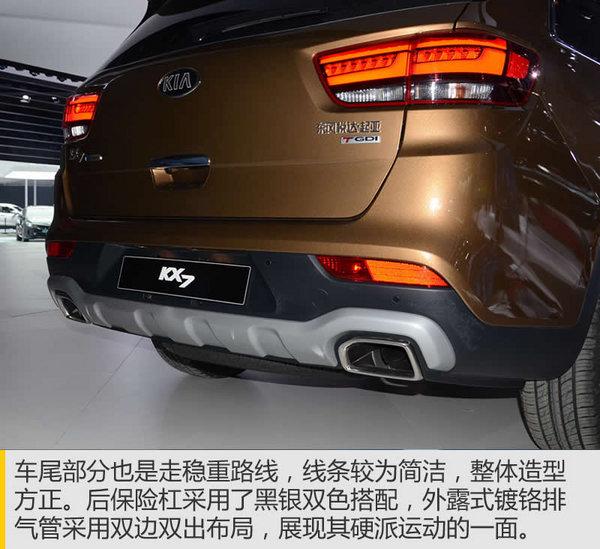 对标锐界汉兰达 广州车展实拍起亚KX7-图5