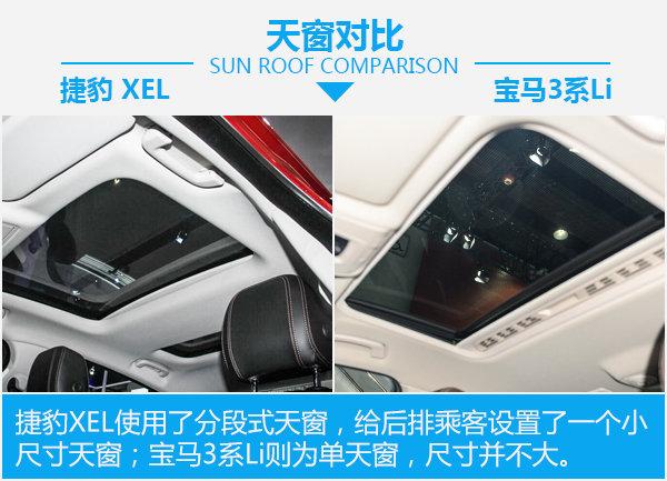 捷豹XEL加长之后,能PK的过老道的宝马3系Li吗?-图5