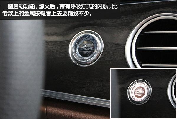 优雅豪华高贵  实拍奔驰全新E300L运动版-图12