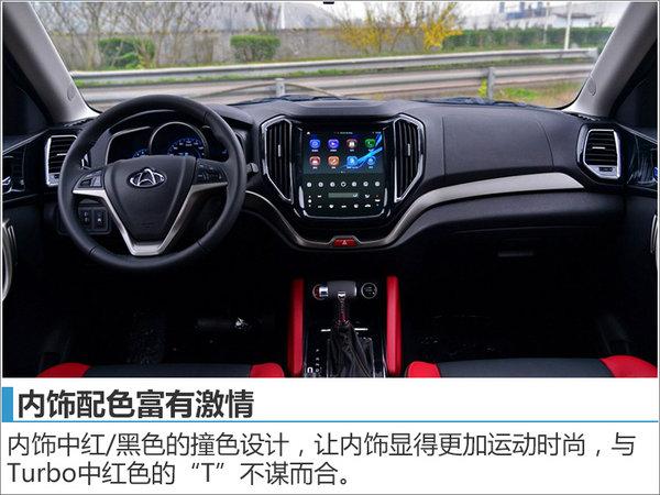 长安CX70T将于今日上市 首搭1.5T发动机-图5