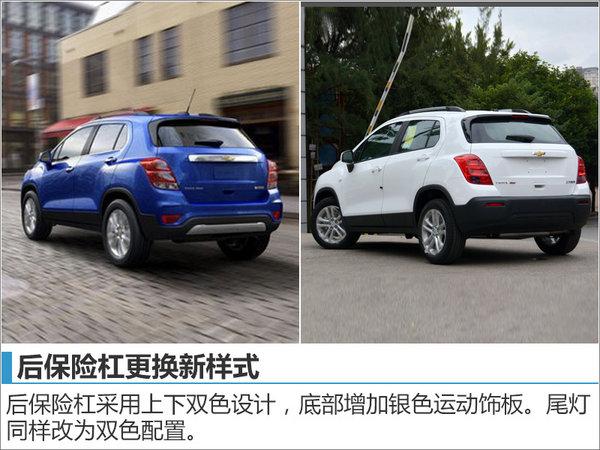 雪佛兰全球战略开启  两款新SUV本月发布-图6