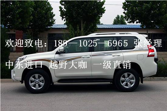 2017款丰田霸道2700 越野普拉多动力非凡
