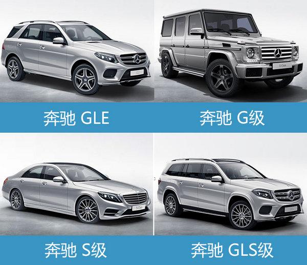 奔驰GLE新顶配车型将入华 动力大幅提升-图4
