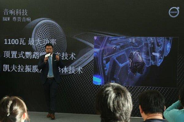 沃尔沃全新XC60千人荣誉车主交车仪式-图6