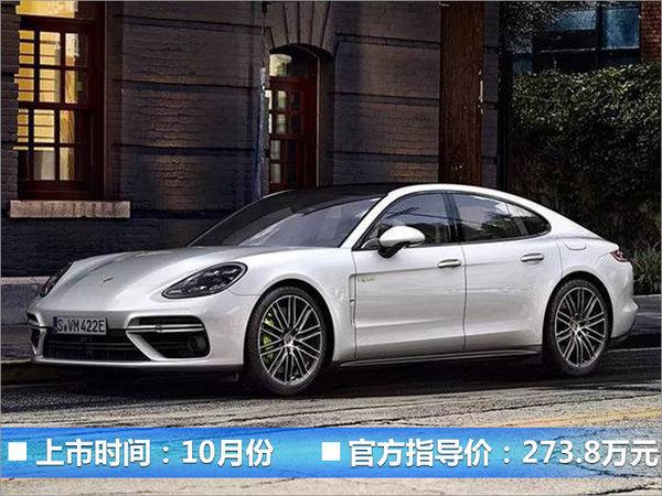 保时捷1-6月在华销量增18% 三款新车将上市-图3