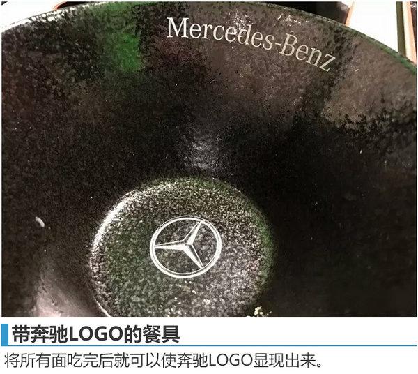 """奔驰""""转型""""美食制作商 推两款定制化拉面-图4"""