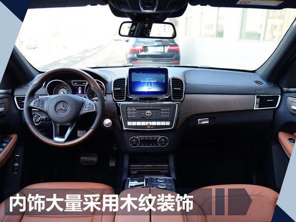 奔驰推入门版GLS 320-售102.8万 下降13万元-图3