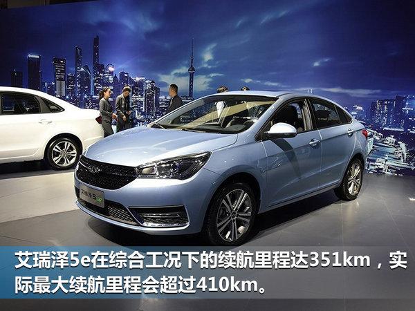 奇瑞下半年产品计划曝光 3款新车将接连发布-图2