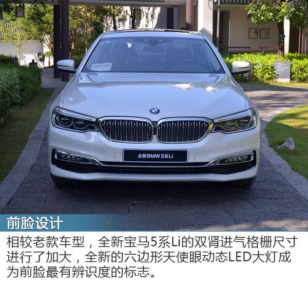 动与静之间的平衡者 试驾全新BMW5系Li-图3