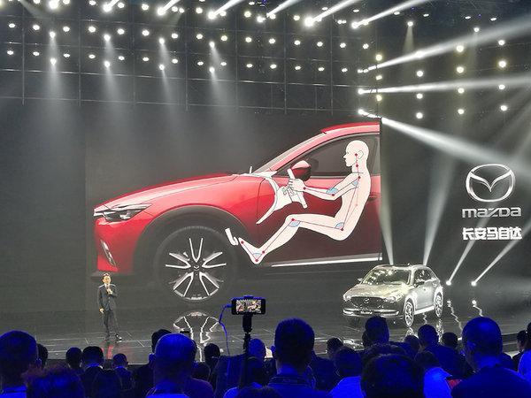 长安马自达第二代Mazda CX-5 耀世登场-图11